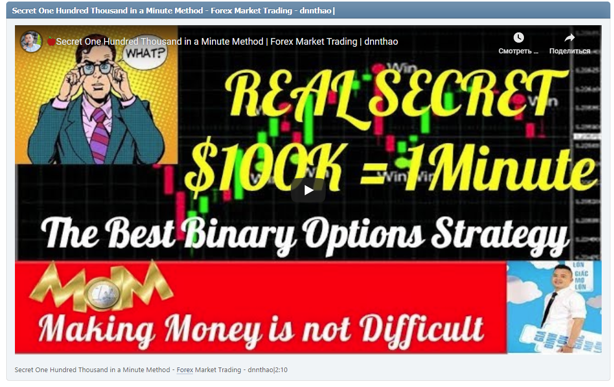 Secret One Hundred Thousand in a Minute Method - Forex Market Trading - dnnthao|2:10